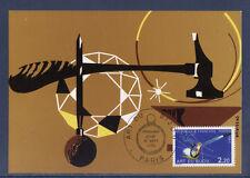 carte  1er jour     art du bijou  75 Paris    1983