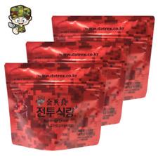 KFOOD ARMY PACK MRE Food RATION Emergency MEAL COMBAT SURVIVAL CAMPING MENU EAT