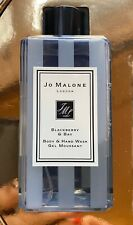 NEW Jo Malone Blackberry and Bay Body & Hand Wash - 3.4 oz