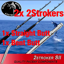 2x CUSTOM Fishing Rods 24kg BIG GAME BOAT FISHING RODS,Best Big Fish Gear by BMA