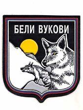 BALCAN WAR ERA - REPUBLIC of SRPSKA ARMY - SARAJEVO-ROMANIA CORPS - WHITE WOLFS