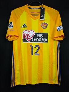 2018 Vegalta Sendai J.League Home Jersey Soccer Shirt O(Japan Size) adidas