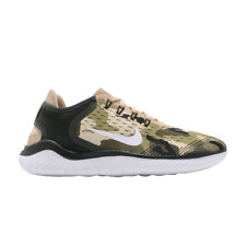 NEW NIKE FREE RN 2018 GPX MEN'S SHOES CAMO CAMOUFLAGE GREEN AT9976 301 SZ 8.5