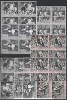 DEALER STOCK SAN MARINO MNH Nuovi 1968 Paolo Uccello Painting 4v 10 SETS s32662
