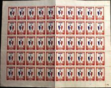 French INDO Cina 1942 288-89 b23-24 sheets coat of arms STEMMA Swords MNH