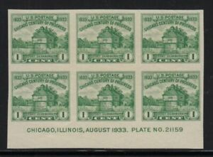 1933 APS Expo Sc 730 imperf souvenir sheet, block of 6 with plate number
