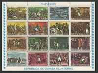 EQUATORIAL GUINEA SCOTT Catalog # 7782-7797 COMPLTE SET MNH NAPOLEON BATTLES