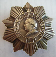 USSR Soviet Union Russian Military Collection Order of Kutuzov 3 class 1943-91
