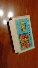 Adventure Island (Famicom / NES) JAPAN
