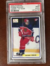 2003 Russian Evgeni Malkin PSA 9 True Rookie Card Rare Under 18 World Juniors