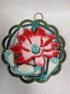 "Trivet Kitchen Hot Pad Decor Floral Flower Painted Metal ~ 7 1/2""  New Old Stock"