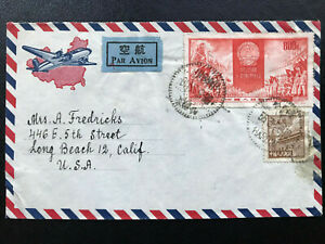 1955 China PRC Stamps Air-Mail on Cover to USA