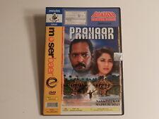 PRAHAAR 1991 Nana Patekar Madhuri Dixit Hindi Bollywood DVD