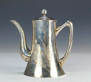 Old Chinese Silver Teapot with Design of Fruit