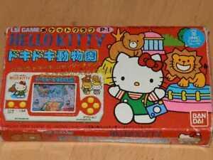 Bandai Game Watch Hello Kitty Doki Doki Zoo Super Rare JPN Limited With Box Used