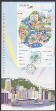 HONG KONG 2002.  First Day Special - Comm, (10)