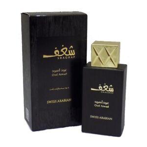 Shaghaf Oud Aswad, Unisex Eau De Parfum By Swiss Arabian 75ml - Brand New