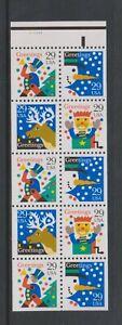 USA - 1993, Christmas Booklet Pane set - m/m - SG 2849/52