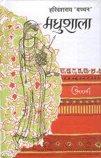 Madhushala - Hindi Poetry Book by Harivansharai Bachchan India