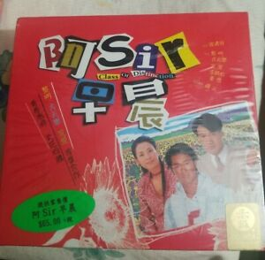 Vintage VCD Movie, Class Of Distinction, TVB Boxed Series, Brand New!