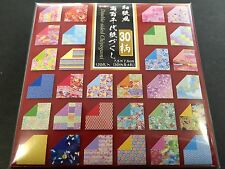 Toyo Origami Paper Washi Chiyogami 120 Sheets 30 Design 75 × 75mm 018061 JAPAN
