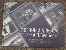 Russian Imperial General Stuff General Lt. Budberg Personal Photo Album