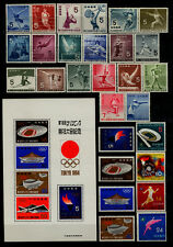 JAPAN 1957/ 1967   SPORT ISSUES - mint pairs , S/S , sets - MNH **