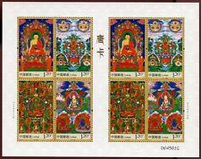 CHINA PRC 2014-10 Tibet Thangka Religion Peinture Bouddha 4568-4571 Klein Arc Neuf sans charnière