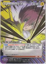 Crusade Card Game Saint Seiya Omega Part 3 Promo Inherited Cloth C-P003