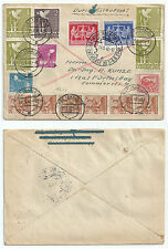 GERMANY 1948 COVER MULTIPLE FRANKING FROM HANNOVER TO FURTH BAY