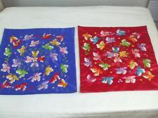 "2 Pillow Covers Sham Asian Thai Oriental Red Blue Brocade Dragonfly Zipper 15""Sq"
