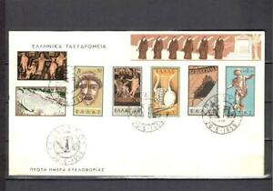 Greece 1959 FDC Mi. 120 Euro   classic old collection