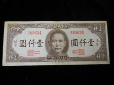 New listing 1945 The Central Bank Of China One Thousand (1000) Yuan,