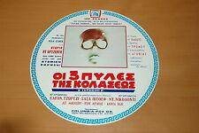 DARIO ARGENTO INFERNO 1980 VINTAGE LOBBY CARD 33X33 cm