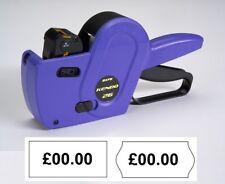 Sato Kendo Price Gun / Pricing Gun from MR PAPER®