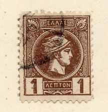 Greece 1886 Hermes Issue Fine Used 1l. 237970