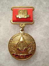 RUSSIAN SOVIET RUSSIA USSR ORDER Medal 60 Years of Victory in WWII