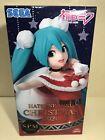 UK Seller Miku Hatsune Christmas Premium figure Japanese anime Kawaii import NEW