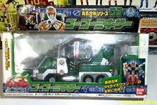 2006 Bandai Power Rangers Operation Overdrive 03 Go Go Mixer Vehicle japan box
