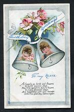personalised velvet gift pouch PL79 Blue Heart keyring engraved