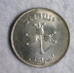 ISRAEL 500 PRUTAH 1949 H COMMEMORATIVE UNC SILVER COIN ( stock# 241)