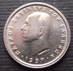 GREECE 50 Lepta 1957 Greek Coin KM#80 Paul I AU GRIECHENLAND GRECIA rare coin !!