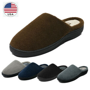Men's Memory Foam Comfortable Slippers Breath Slip On Indoor Outdoor House Shoes