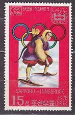 KOREA Pn. 1978 MNH** SC#1664 15ch, Winter Ol.G. Sapporo-Innsbruck Hunter on skis