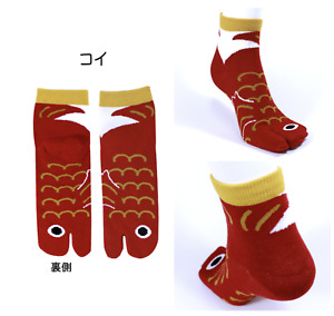 JAPANESE style tabi split toe socks CARP Koi fish zori kimono flip flops 22-25cm