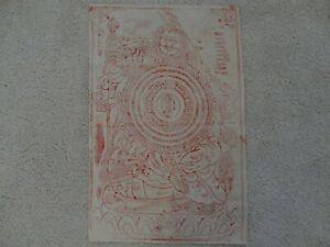 OLD MONGOLIAN BUDDHIST WOODBLOCK PRINT ON CLOTH (WHEEL OF VAISRAVANA )