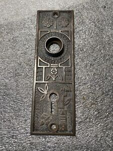 Antique EastLake Design Steel Door Knob Backplate