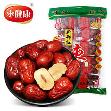 1000g Dried JUJUBE Chinese red dates 100% Organic healthy food snack