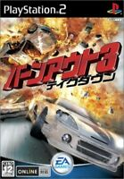 UsedGame PS2 Burnout 3 Takedown from Japan
