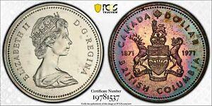 1971 CANADA 1 ONE SILVER DOLLAR PCGS SP64 DEEP COLOR BU UNC RAINBOW TONED